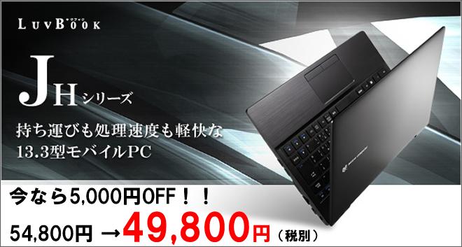 LB-J321E-SSD2