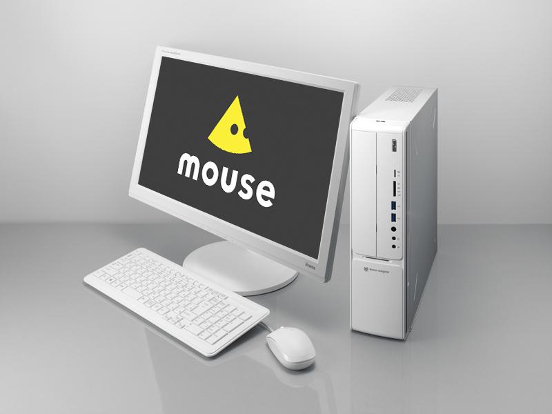 低価格で使い易いマウスコンピューターのパソコン
