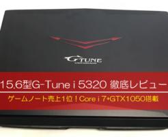 G-Tune