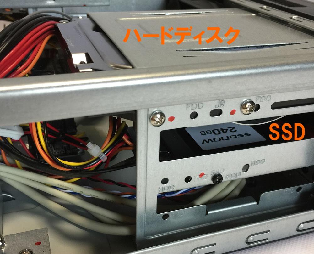 マウスコンピュータースリム型 LUV MACHINES Slimデュアルストレージ